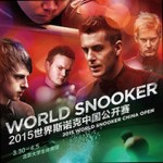 073-1-snooker_china_open_2015